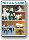 Tai Chi DVDs Qigong DVDs Kostenlose Downloads